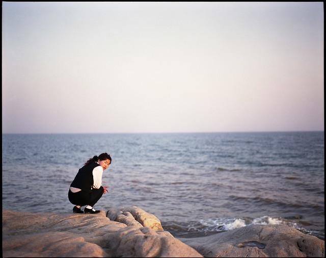 ducking the horizon