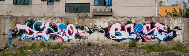 DEZIO & BERST - Shanghai, China.