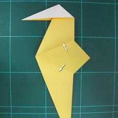 วิธีการพับกระดาษรูปม้าน้ำ (Origami Seahorse) 018