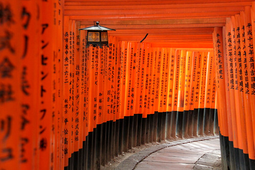 伏見稲荷大社 Fushimi Inari-Taisha | by themonnie