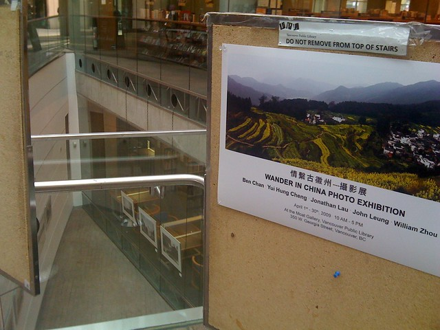 Wander in China Photo Exhibition