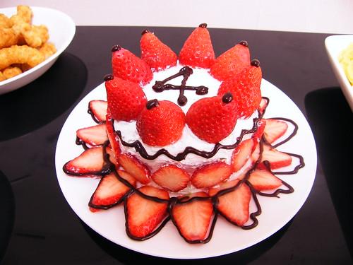 Eirfan's Petit Birthday Cake | by emrank