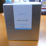 090319 PILOT bottle ink iroshizuku Tokyo Limited Edition shimbashi-iro