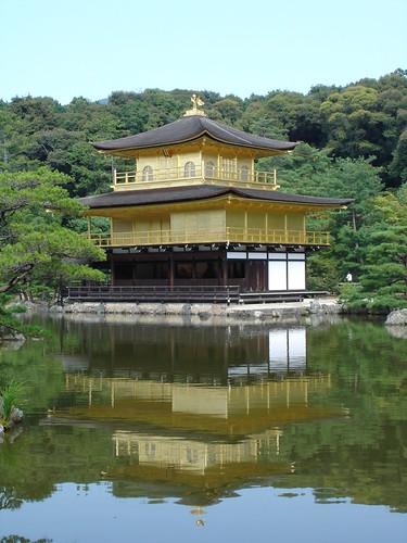 Kinkaku-ji, Templo del Pabellón Dorado | by albertma.