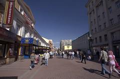 아르바트 거리