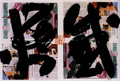 Chinese Calligraphy Today | by Alki1