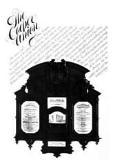 Cooper Union Script Logo