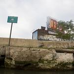 Harlem River CSO NYC