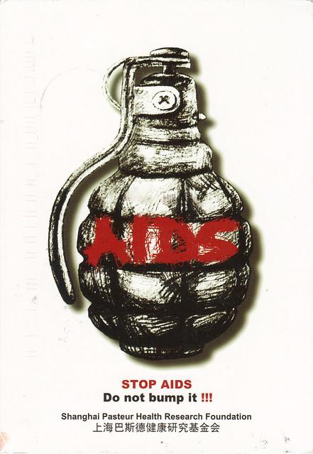 Aids Awareness Ad Postcard