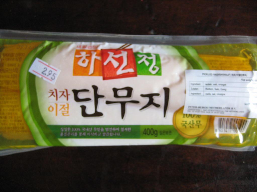 Pickled Radish Korean Style Kattebelletje Flickr