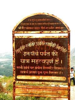 Rajgir 10 pilgrimage info