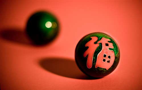 Bola China