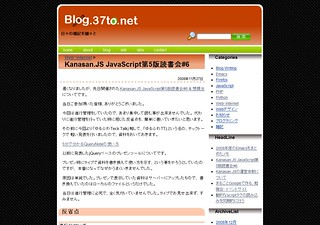 blog.37to.net.200903 | by 37to