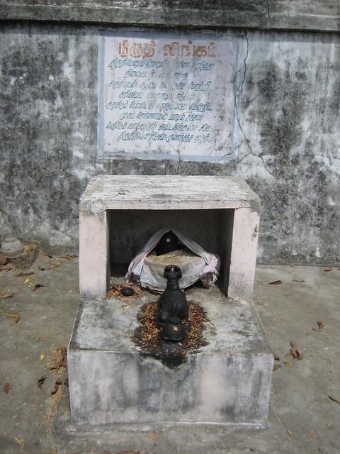 2.Niruthi Lingam