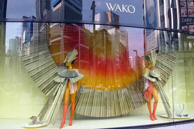 Tokyo - Ginza: Ginza Wako