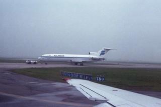Copenhagen Airport (1989)