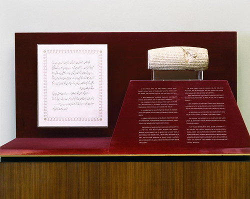 Gift of Iran to the United Nations