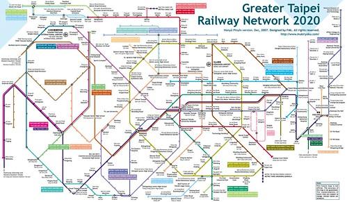 Greater Taipei 2020 Hanyu Pinyin | by Kzaral