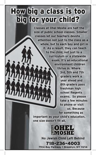 School Crossing Ad | by Bright Orange Advertising