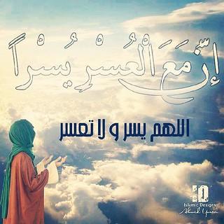 الله أحبالله الإسلام المحبة الصدق الإيمان إسلاميات