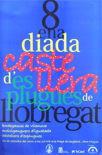 048. Cartell 8a Diada, 2001 | by Cargolins