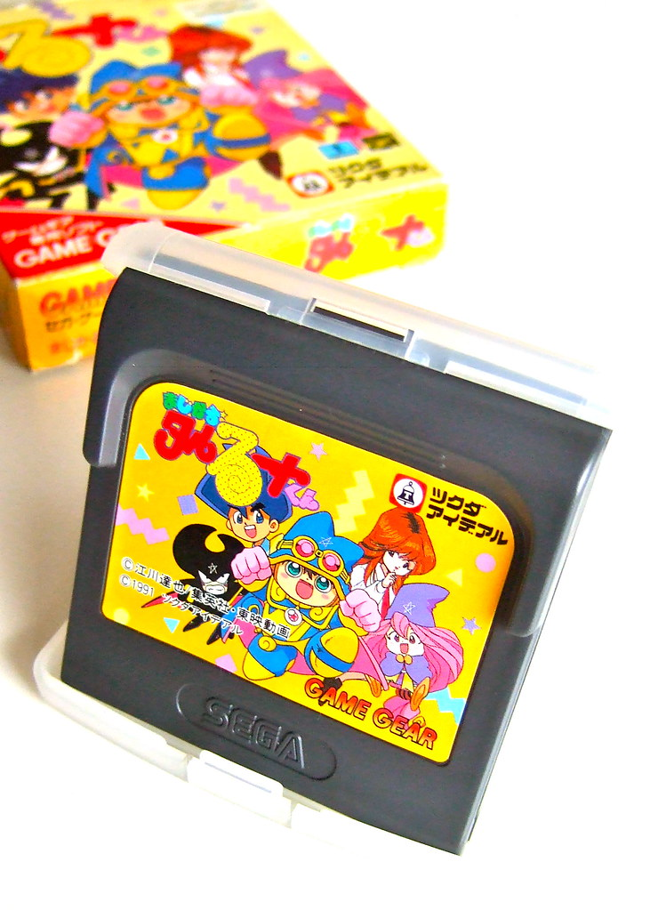 Magical Taruruuto-Kun (Game Gear) cartridge | For more infor… | Flickr