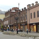 3 Viajefilos en Ekaterimburgo 42