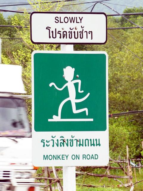 Siray Island (Koh Sirey) - Phuket, Thailand