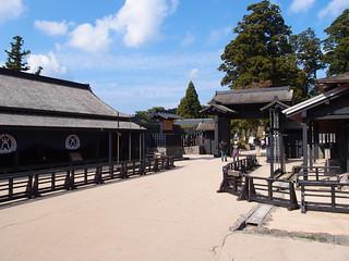 Checkpoint @ Hakone Sekisho @ Hakone | by *_*