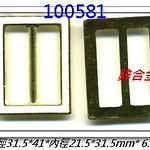 GZ-100581--青銅色