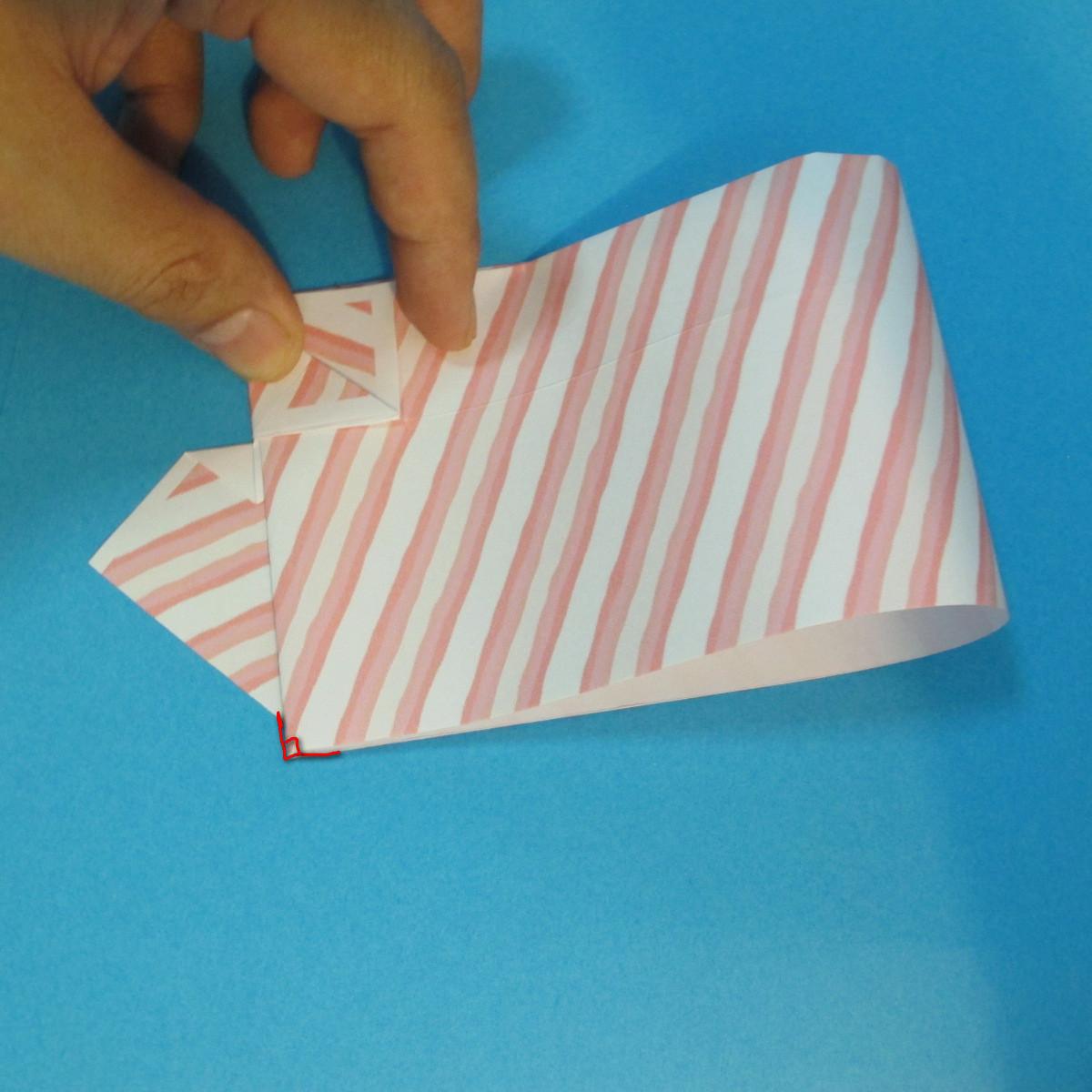 วิธีพับกล่องกระดาษรูปหัวใจส่วนฐานกล่อง 030