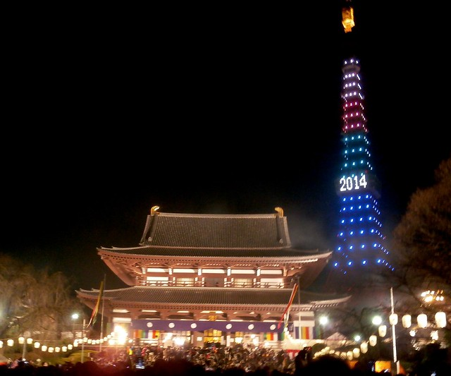 Japanese Temple and Tokyo Tower on New Year's Eve