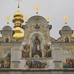 Ukraine - Kiev - Laure des Grottes