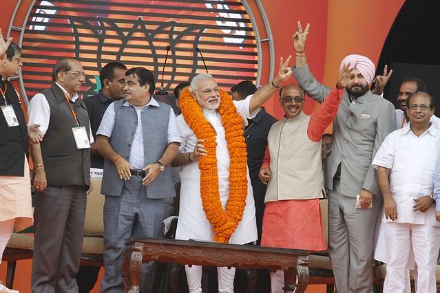 BJP Leaders welcomed Narendera Modi in Vikas Rally, Rohini Delhi
