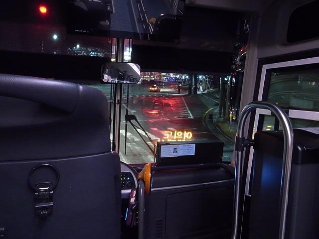 <p>a)バスに乗り込んだけど、当間まだ真っ暗。</p>