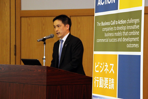 Business Call to Action Forum in Tokyo 2013 | by UNDP Representation Office in Tokyo