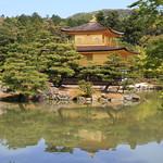 Temple Kinkaku-ji - Kyoto - Japon