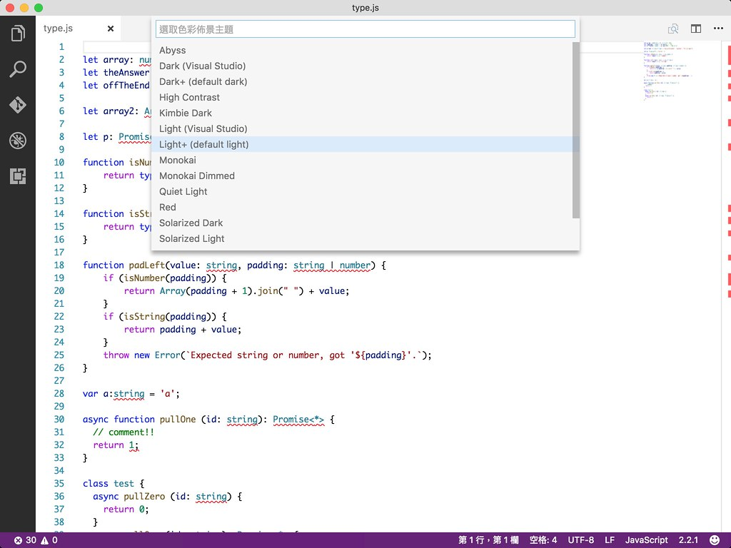 VSCode Copy with Sytax Highlighting | Step 1 | othree | Flickr