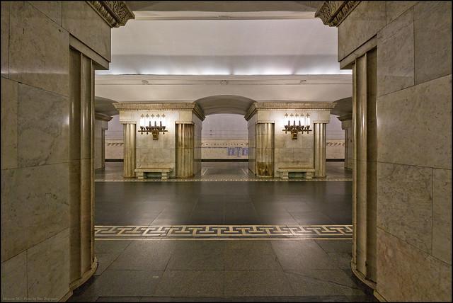 Moscow. Station metro Smolenskaya.