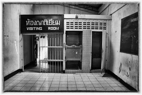 Old Women's Prison: Chiang Mai, Thailand 2014 | by drburtoni