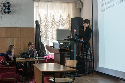Мар 30 2016 - 12:18 - Научно-методологический семинар, посвященный филологическому наследию В.М. Жирмунского