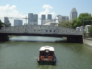 Anderson Bridge with a bumboat in the background