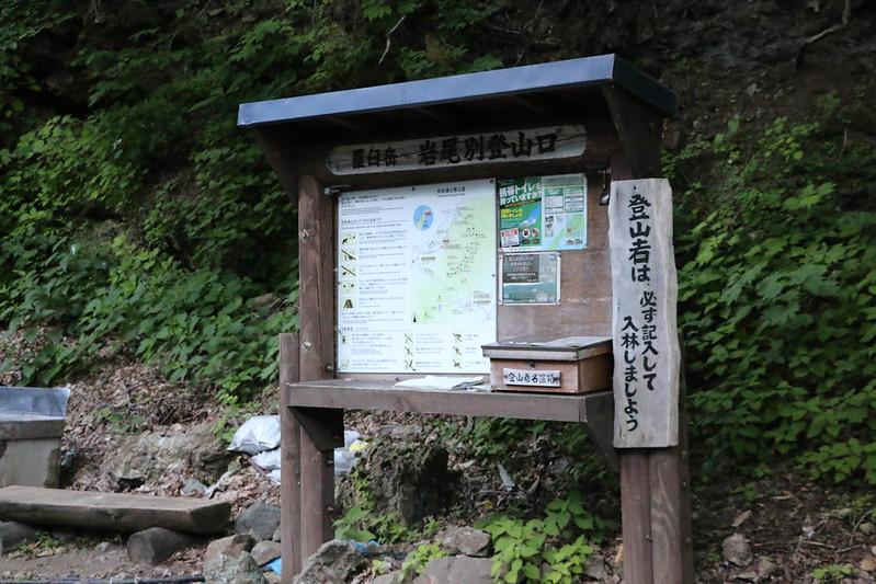 2014-07-21_01544_北海道登山旅行.jpg