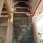 Carmina Japo?n, Nara 06