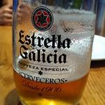 SEMES Santiago 2013, Estrella 01
