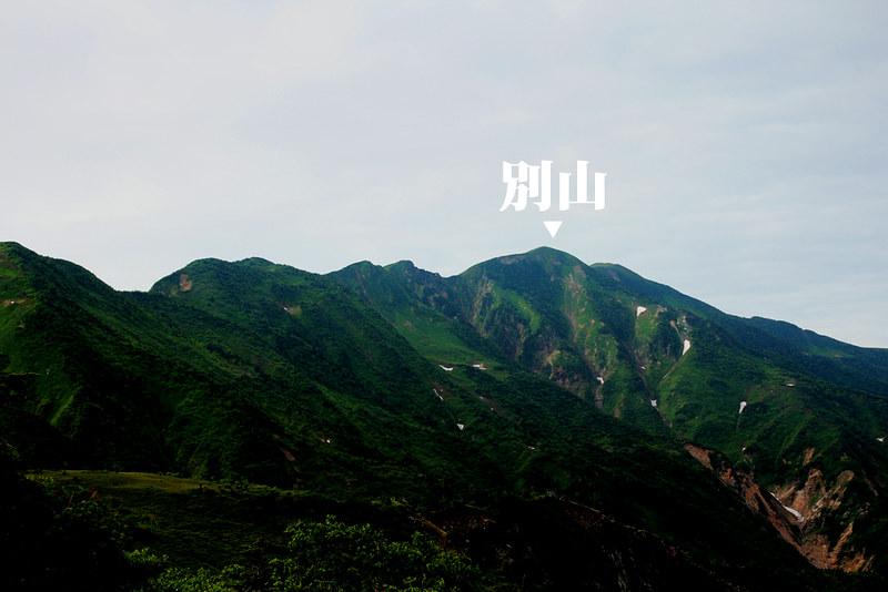 白山_44