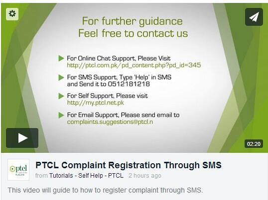 PTCL Complaint Registration Through SMS | PTCL Official | Flickr