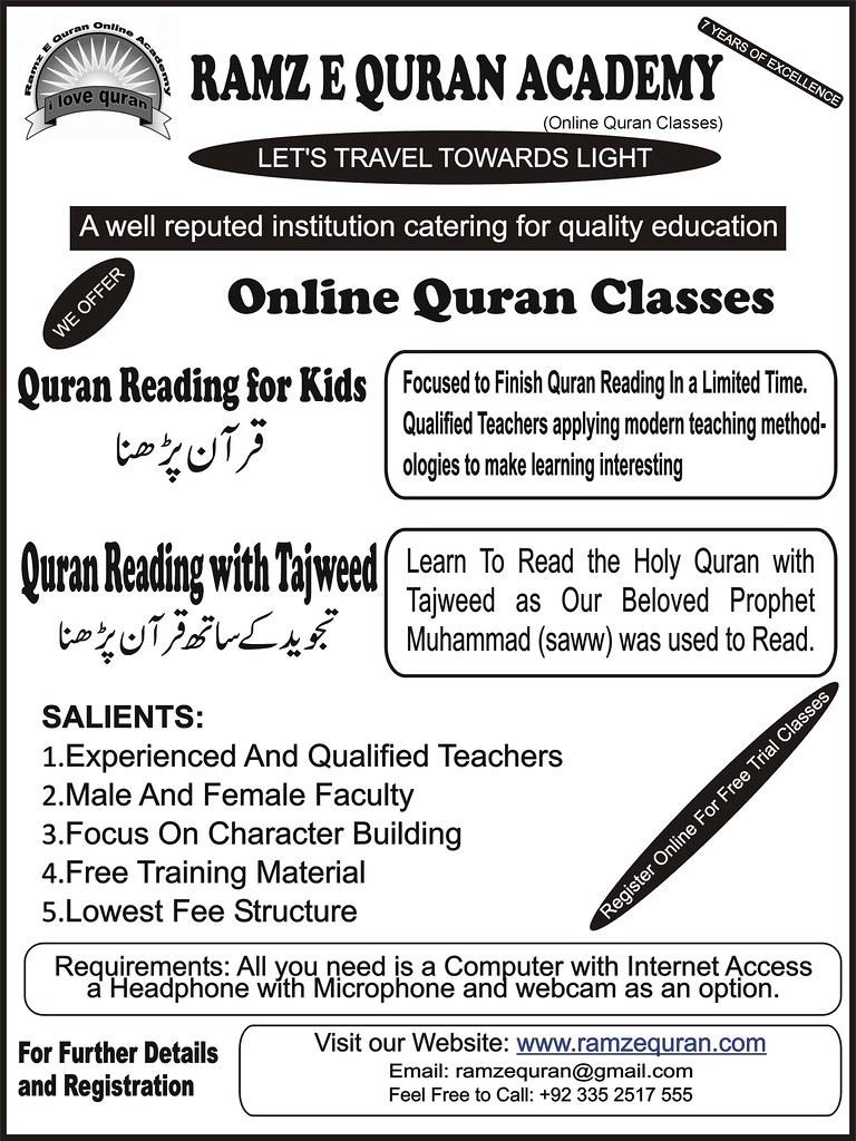 online quran | Online quran for kids, online quran classes