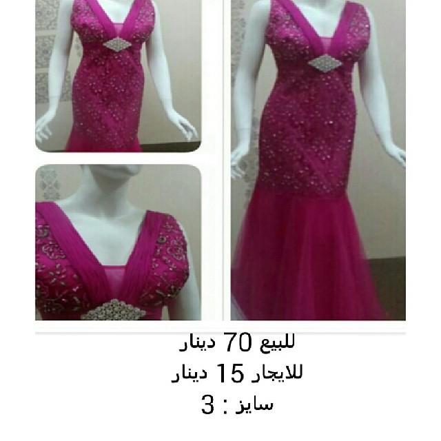 32d48b1b5 ... ام حيدر♥ #بيع و #تاجير الفساتين و#توزيعات لجميع المناسبات 39722289 _