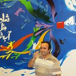 Danone Iran (12)